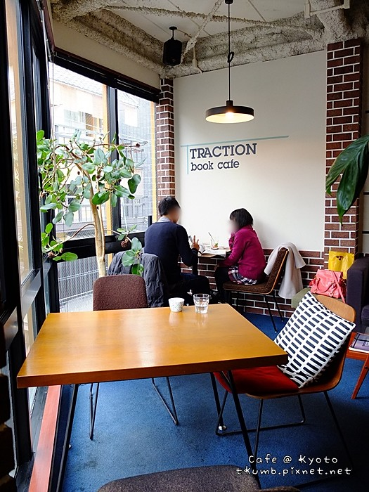 2013TRACTION BOOK CAFE10.jpg
