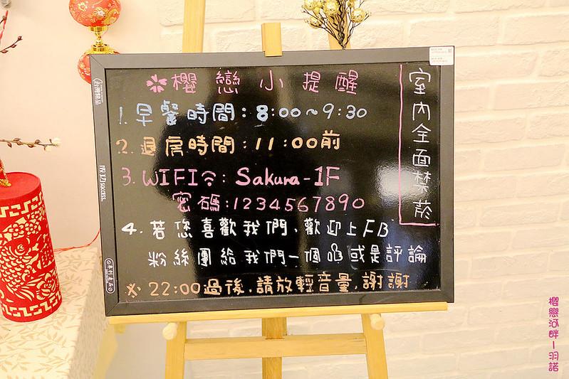 櫻戀河畔153