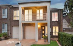 216 Alessandra Drive, Kellyville NSW