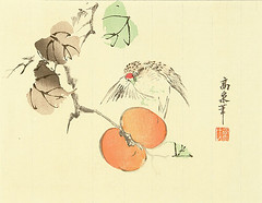 Japanese persimmon and common redpoll (Japanese Flower and Bird Art) Tags: flower bird art japan print japanese persimmon common woodblock nihonga kaki redpoll diospyros carduelis flammea ebenaceae readercollection