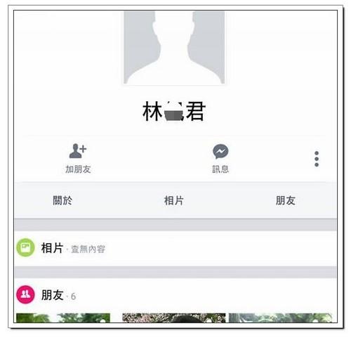 【部落格。教學】FB防盜圖 朋友隱私設定(桌機限定)