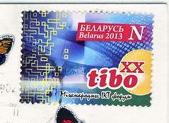 Belarus March (postcardlady1) Tags: stamp briefmarke