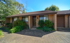 2/17 Charlton Close, Bowral NSW