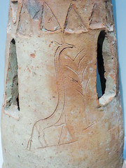 IMG_1673 (jaglazier) Tags: trees usa mountains art archaeology animals boston palms landscapes ceramics unitedstates crafts massachusetts religion egypt palmtrees goats egyptian giraffes april pottery rams museums mammals museumoffinearts stands rituals reliefs 2016 abydos predynastic 43016 4thmilleniumbc copyright2016jamesaglazier 3300bc2960bc kentiamentiu late4thmilleniumbc