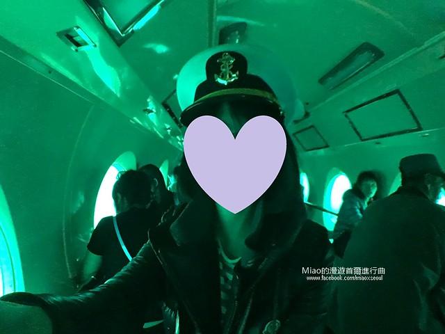 우도잠수함21