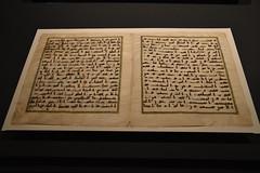 Qatar - 2015-2218 (MacClure) Tags: museum doha qatar quran koran museumofislamicart greatumayyad