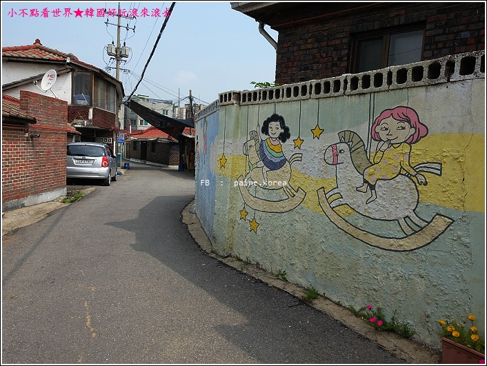花田洞壁畫村 (22).JPG