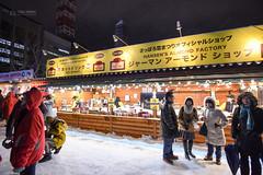67 (Monkey.d.tony) Tags: travel winter japan sapporo nikon hokkaido tokina    2016   d7200