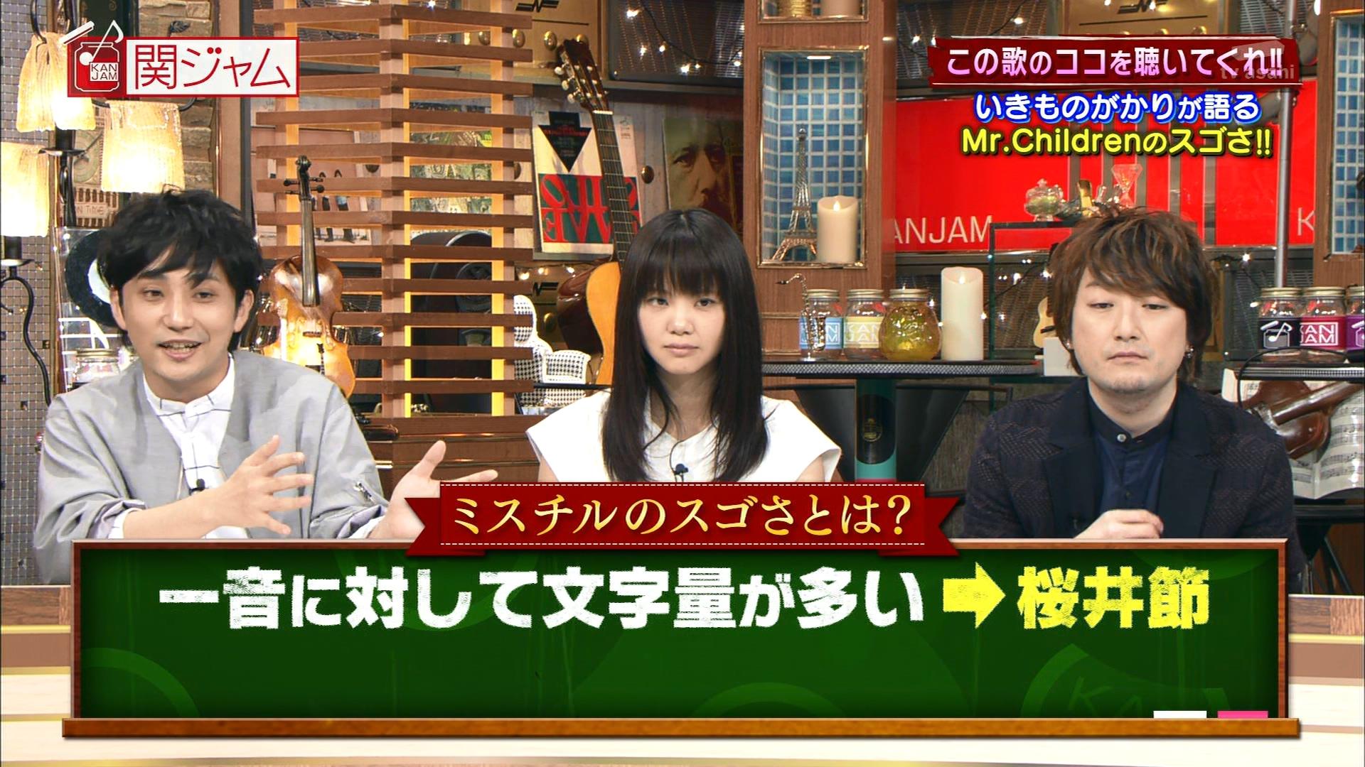 2016.03.13 全場(関ジャム 完全燃SHOW).ts_20160314_024212.585