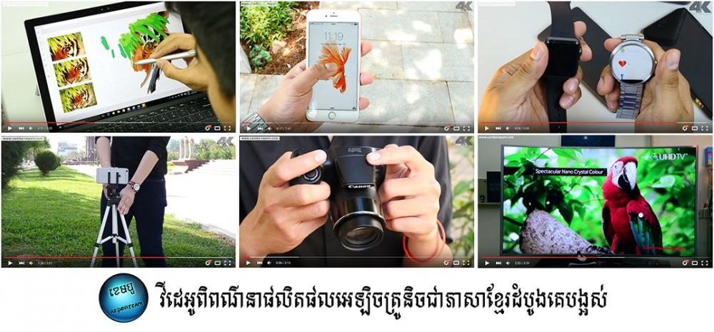 ទើបតែទិញ Galaxy S7 និង S7 edge ហើយធុញទ្រាន់នឹងមុខងារ Always on Display ព្រោះស៊ីថ្មមែនទេ? អាចបិទតាមវិធីនេះបាន!