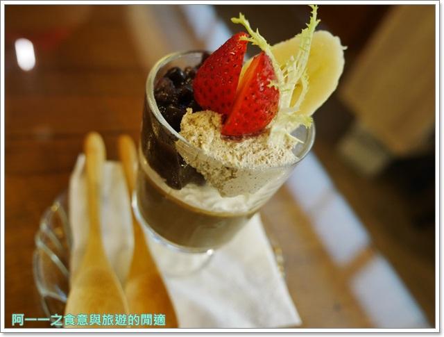 台中美食.下午茶.明森.京咖啡蔬食朝食屋.抹茶.鬆餅image033