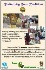 Green Rameswaram : panel_7 (Vivekananda Kendra) Tags: rameswaram vivekanandakendra vknardep naturalresourcesdevelopmentproject vivekanandakendranaturalresourcesdevelopmentproject greenrameswaram