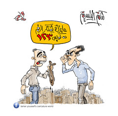 293-Ahram_Tamer-Youssef_15-4-2016 (Tamer Youssef) Tags: california uk portrait usa pencil sketch san francisco united cartoon creative kingdom cairo caricature production press cartoonist  ksa cartoonists youssef tamer caricaturist  soliman     abou   feco