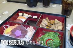 Cena Japonesa (Dojo Shubukan) Tags: sashimi yakitori shushi wakame dojoshubukan wwwdojoshubukancom shubukandojo