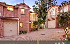 6 25-27 Turner Street, Blacktown NSW