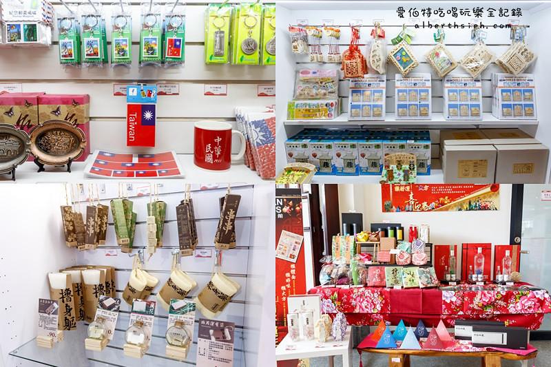 台北禮品館