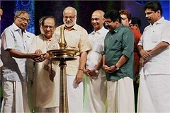 Kozhikode: Pakistani singer Ghulam Ali and writer MT Vasudevan Nair jointly light the lamp to inaugurate Chandni Rath program in Kozhikode on Sunday. (legend_news) Tags: light lamp mt sunday ali singer program writer pakistani nair kozhikode ghulam vasudevan jointly inaugurate chandni rath