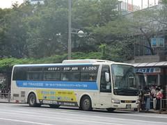 平和交通 THE アクセス成田 (izayuke_tarokaja) Tags: betranssegroup 平和交通 リムジンバス ビィートランセグループ エアロエース mitsubishi fuso mitsubishifuso