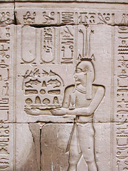 Temple of Horus, Edfu Egypt (shaire productions) Tags: old travel tourism stone architecture design photo sandstone tour image columns egypt picture carving architectural photograph egyptian limestone tradtional archaic edfu