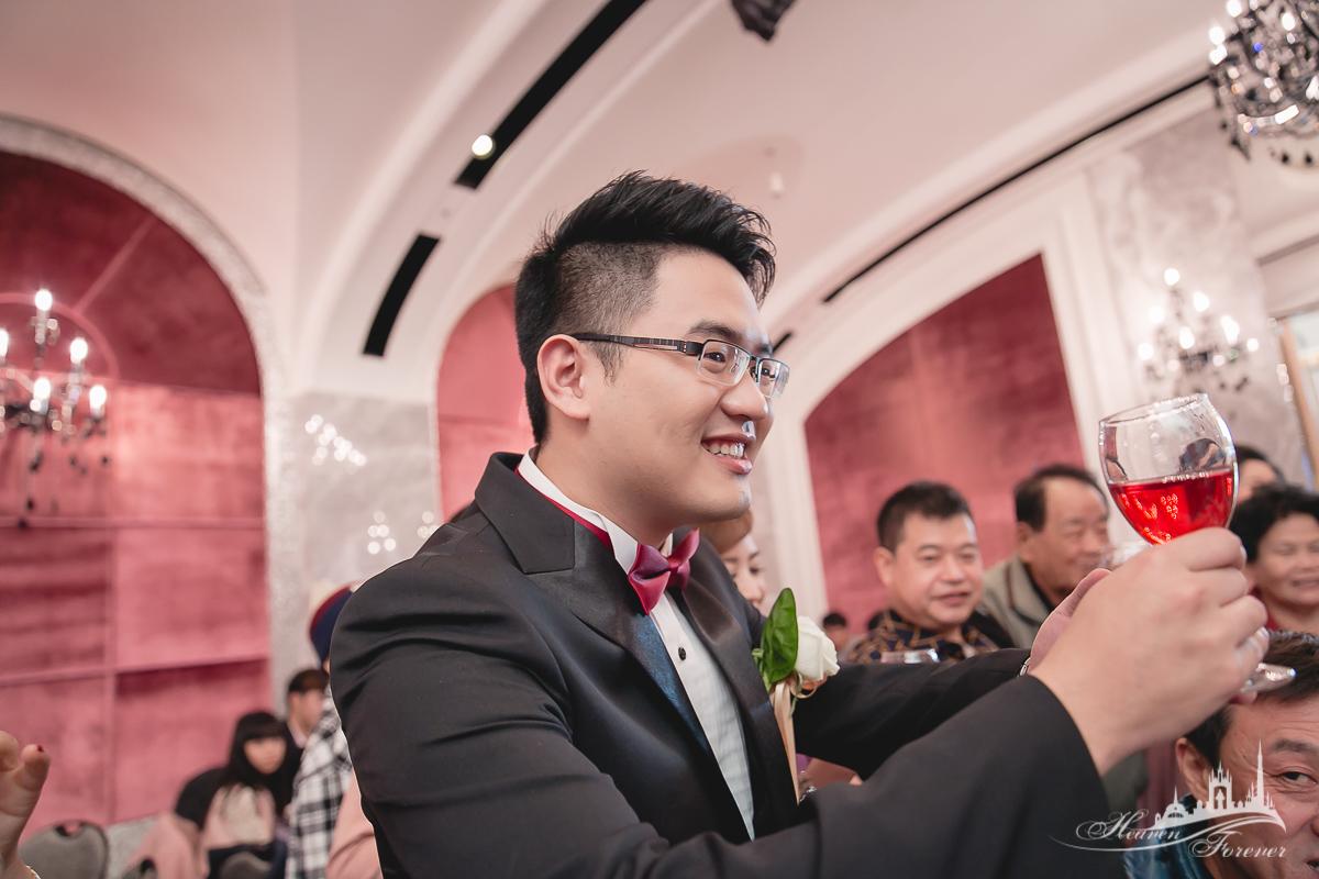 婚禮記錄@新莊典華_059.jpg