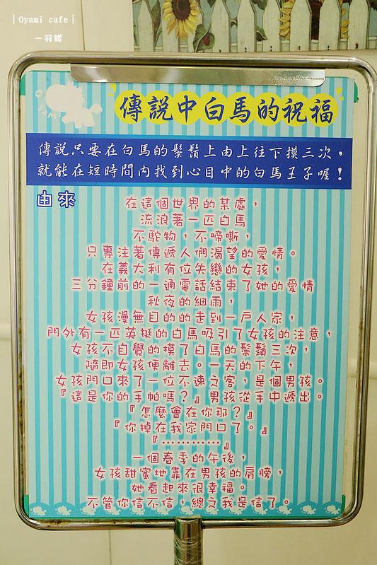 西門町Oyami cafe017