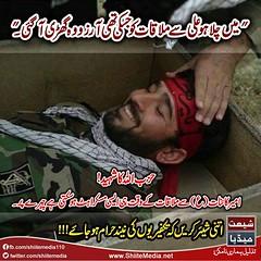 """""""               """"     !  ()                          !!! (ShiiteMedia) Tags: pakistan shia  shiite                shianews     shiagenocide shiakilling shiitemedia shiapakistan  mediashiitenews"""