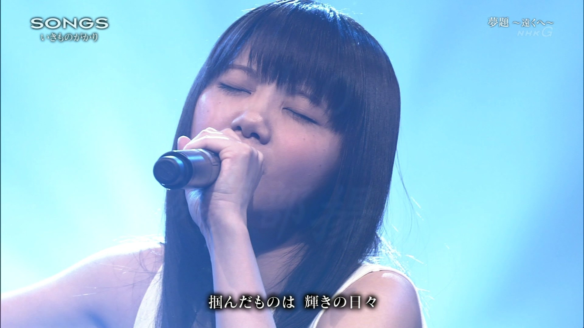 2016.04.28 全場(SONGS).ts_20160429_003524.220
