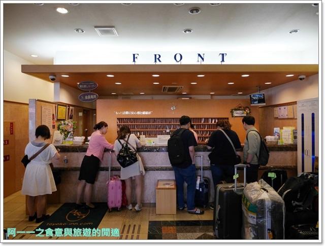 大阪飯店推薦.天神祭.東橫inn.大阪梅田東.平價.早餐image011
