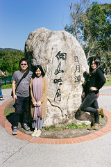(wongwt) Tags: portrait beauty landscape taiwan tw touristattraction sunmoonlake nantoucounty taiwanprovince yuchitownship xiangshanvisitorcenter sel1635za sonya7ii