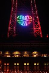 _Where there is Love, there is Life. (__Bright lights) Tags: light england tower colors tour heart bright couleurs illuminations coeur blackpool cuore blackpooltower fulloflights lotsofcolors coeurillumin tourdeblackpool