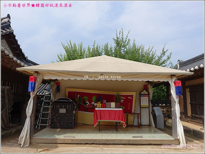 牙山外巖民俗村 (55).JPG