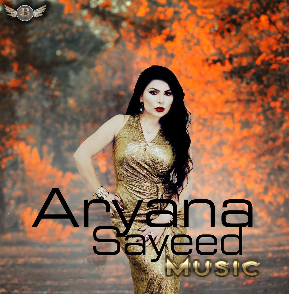 Aryana Adin Nude Photos 92