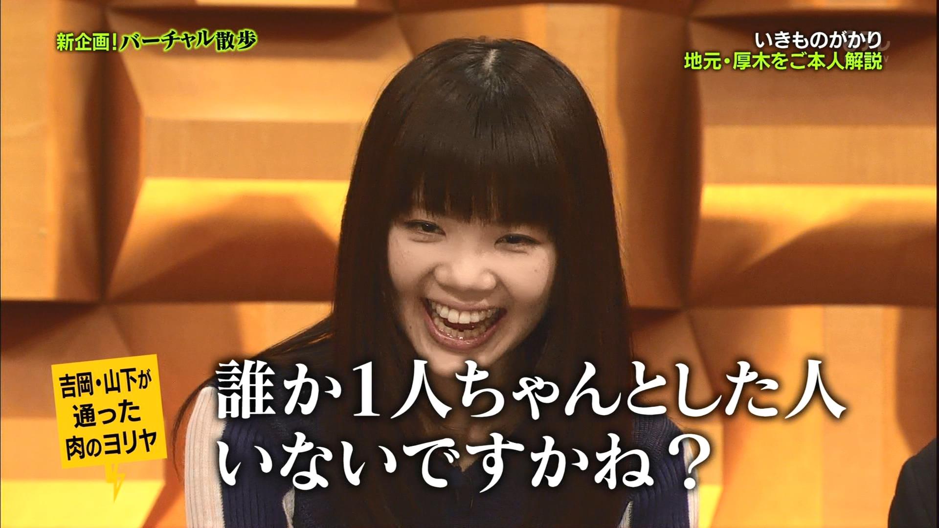 2016.03.11 全場(バズリズム).ts_20160312_015925.182