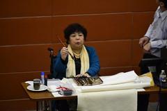 _DSC0057 (Confucius Institute at SDSU) Tags: chinese mohammed sdsu chinesepainting chineseart khaleel confuciusinstitute religiousstudies qinbailan cisdsu bailanqin