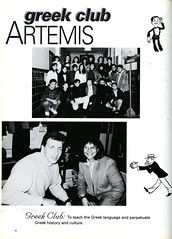 Greek Club Artemis (Hunter College Archives) Tags: students club yearbook clubs hunter 1991 artemis huntercollege greeklanguage greekhistory greekclub studentclubs wistarion studentlifestyles thewistarion