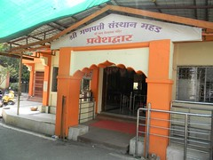 Varad Vinayak Ganpati Temple , Mahad (Sachin Baikar) Tags: maharashtra ganpati ashtavinayak mahad varadvinayak
