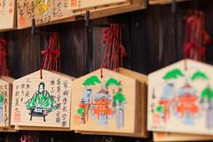 Ema (ClareC79) Tags: japan canon kyoto shrine prayer religion wishes shinto ema canon100mmf28 15100 image15 canon5dmkii 100xthe2016edition fushimainaritaishaishrine