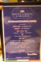 P1490218 (julie11151111) Tags: royal di  bocca