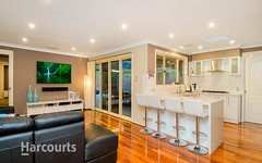 3 Hyatt Close, Rouse Hill NSW