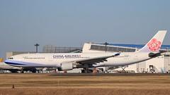 CHINA AIRLINES | Airbus A330-302 | B-18310 | Tokyo Narita Airport (akg414p010) Tags: cal airbus chinaairlines ci dynasty narita nrt a330300 中華航空 エアバス b18310