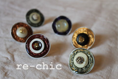 re-chic (re-chic) Tags: coffee beads handmade capsule ring button recycle pods reuse caff anello perline bottoni upcycle riciclo rechic