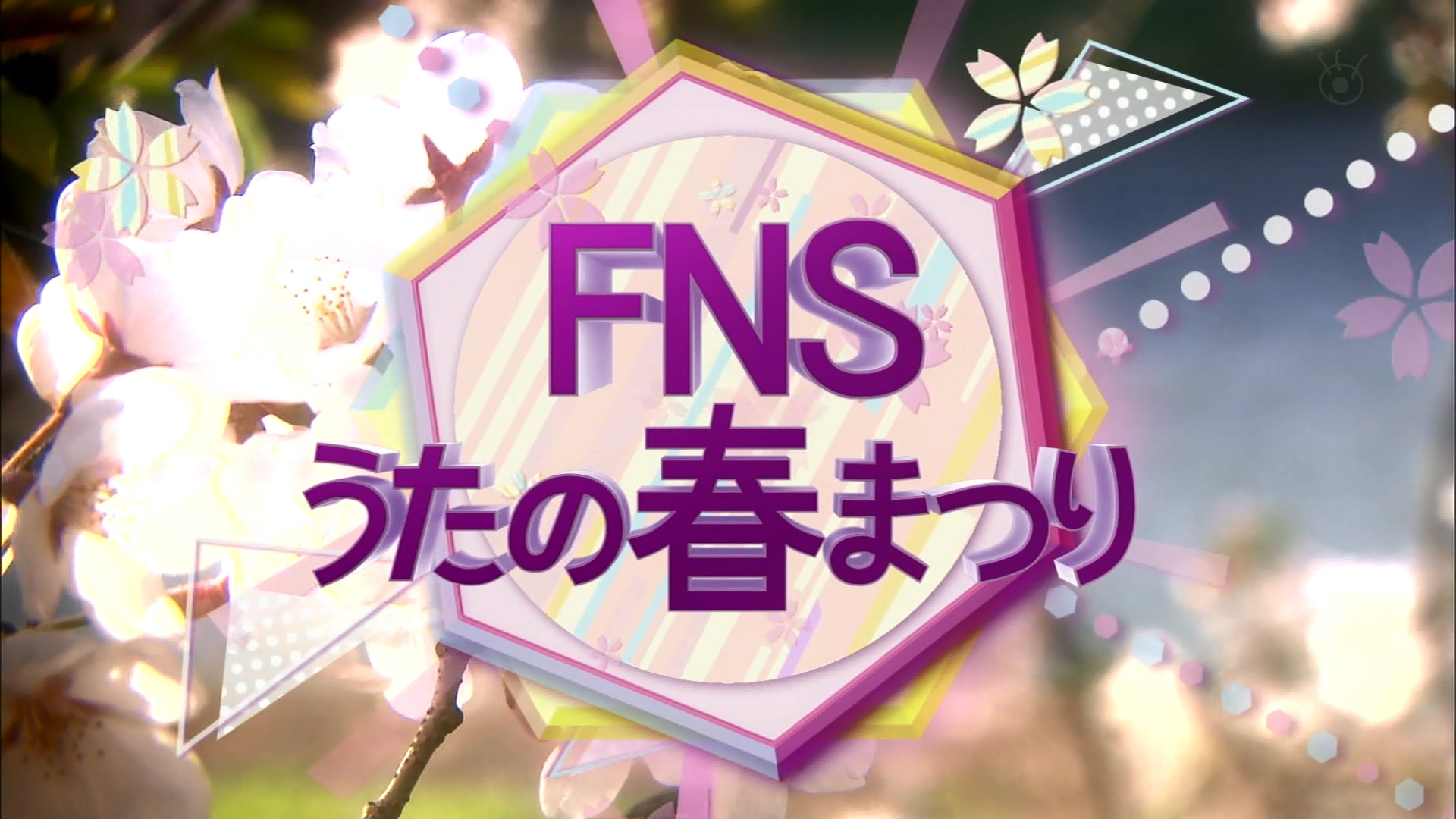 2016.03.28 全場(FNS歌謡祭(春) 2016).ts_20160328_205725.620