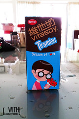 Vitasoy Hong Kong Valentine's Day Special - Tiramisu Flavour (withaneasymind) Tags: hongkong valentinesday vitasoy vitasoytiramisu