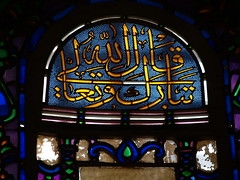 Stained glass window, Aya Sofya (Haghia Sophia), Istanbul (Steve Hobson) Tags: window glass aya istanbul stained sophia sofya haghia