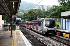MTR - East Rail Line E1, Kowloon Tong (Howard_Pulling) Tags: camera train hongkong photo nikon photos picture zug trains april bahn mtr 2016 howardpulling d5100