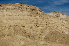 Mizpe Ramon. (Wojciech Zwierzynski) Tags: wall israel il western bethlehem southdistrict harhanegevhatzfoni