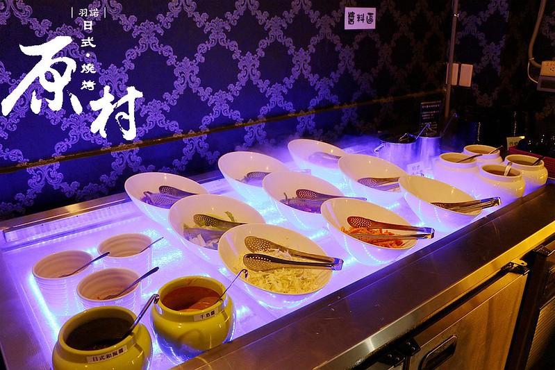 原村日式炭火燒肉吃到飽010