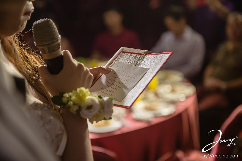 婚攝,婚禮記錄,桃園翰品,飯店,儀式,訂結,西敏,手工婚紗,婚禮紀錄,JAY HSIEH,A-JAY,186