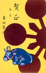 Year of the Ox (Blue Ruin 1) Tags: postcard zodiac woodblockprint yearoftheox japanesenewyear yearofthebull yearofthecow yearofthebuffalo