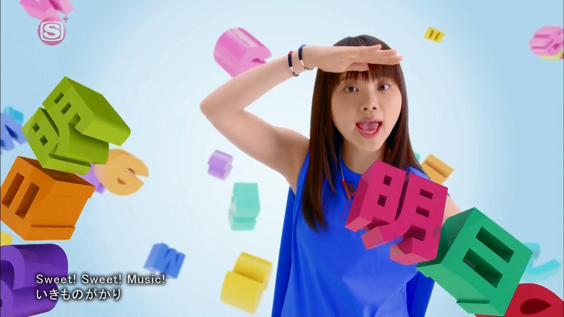 2016.03.16 いきものがかり - Sweet! Sweet! Music!(SSTVPlus).ts_20160316_225632.383